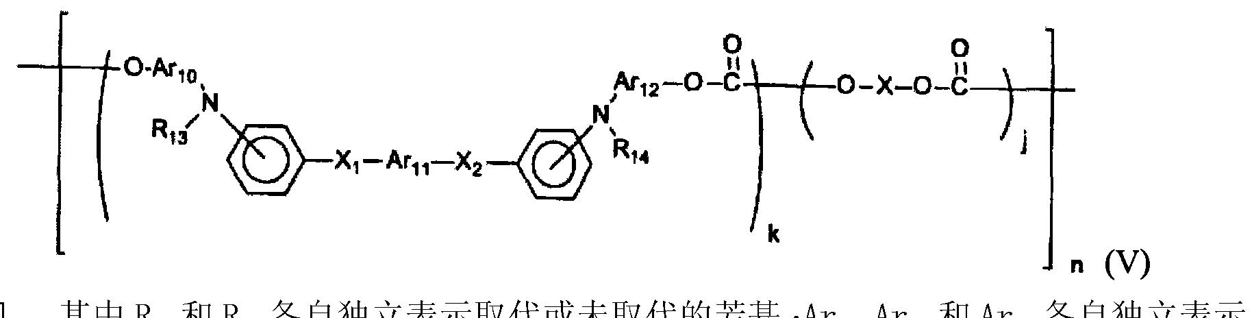 Figure CN101533237BD00392