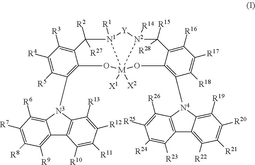 Figure US09382349-20160705-C00001