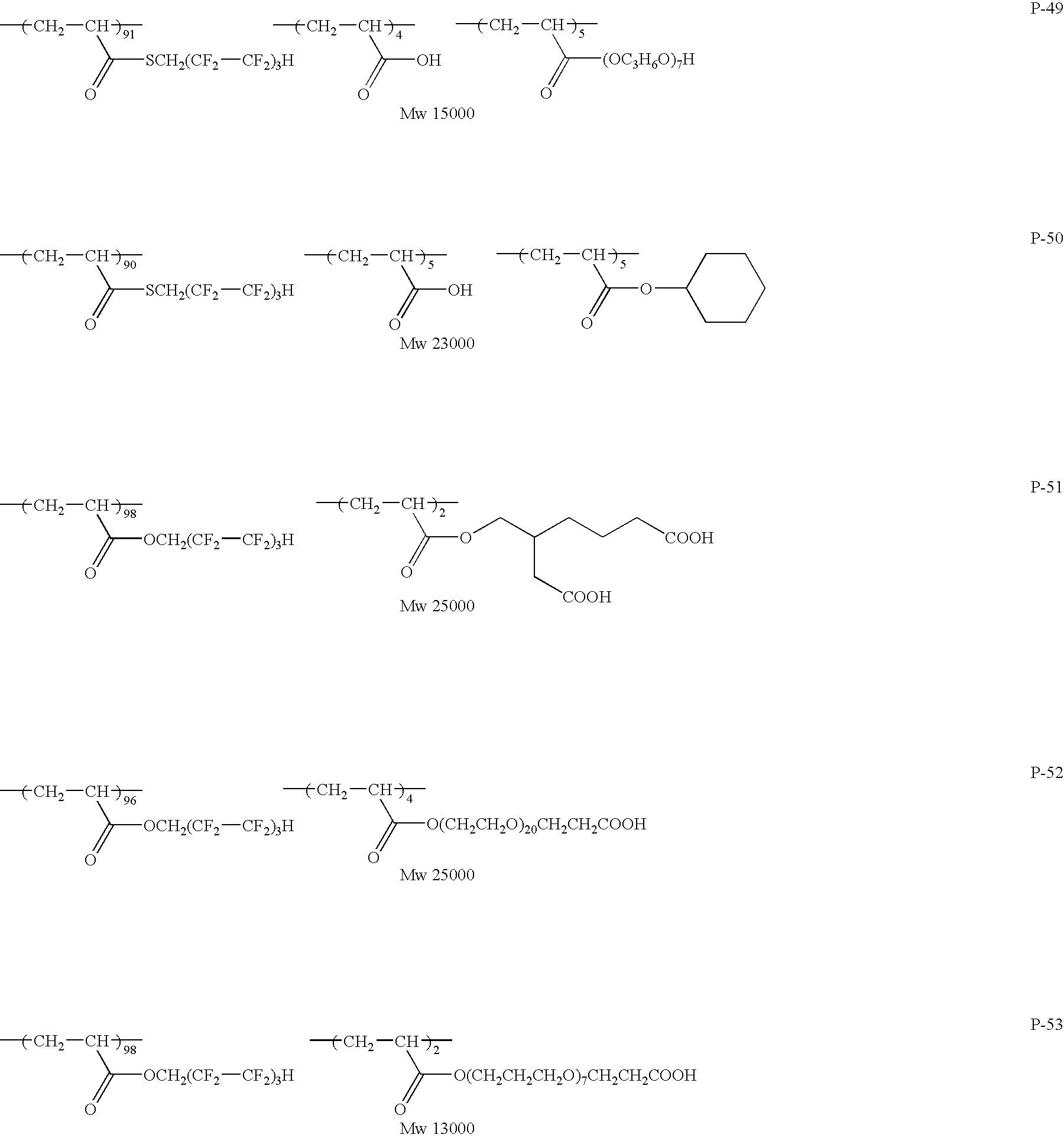 Figure US07307679-20071211-C00008