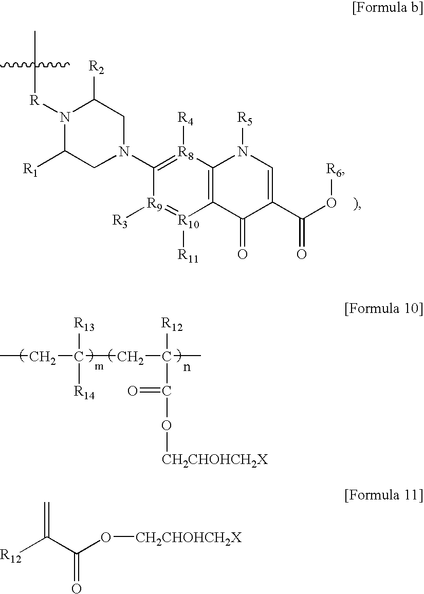 Figure US20050176905A1-20050811-C00032