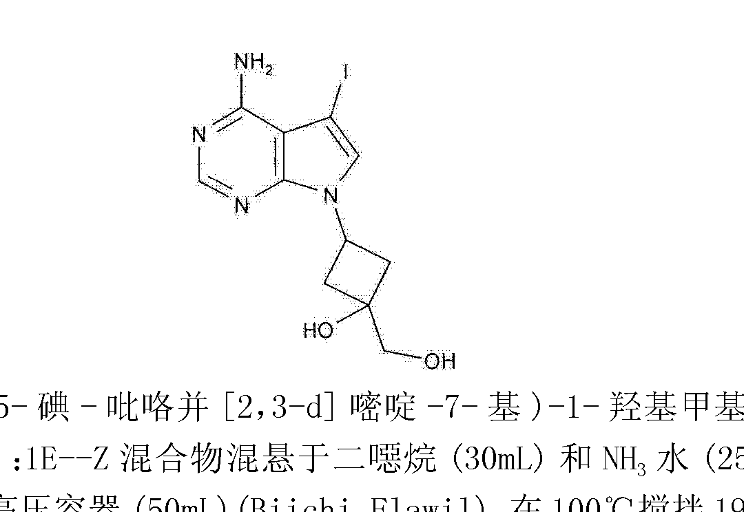 Figure CN103492390AD00502