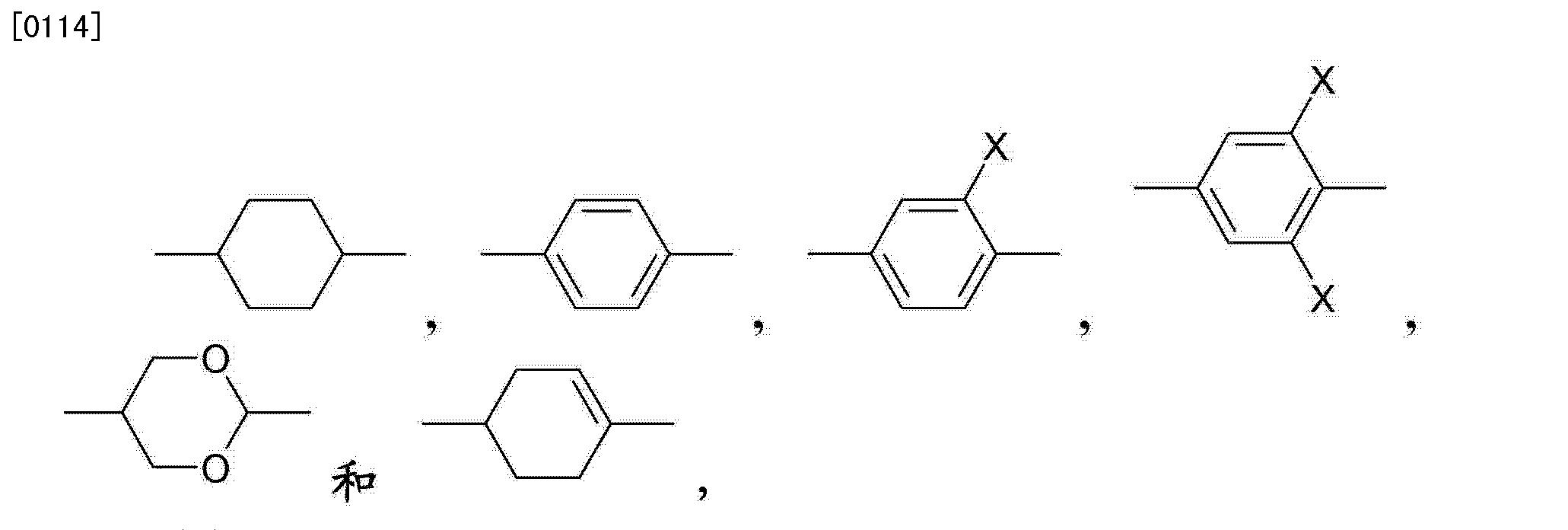 Figure CN103180409BD00253