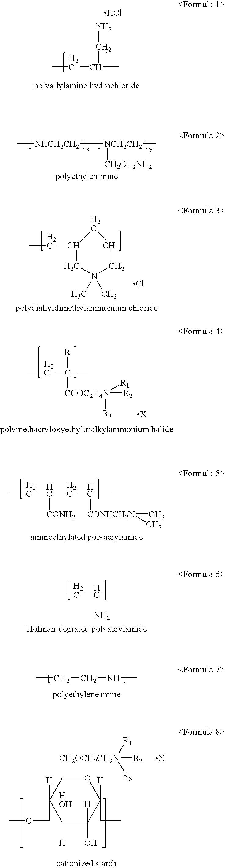 Figure US07229942-20070612-C00003
