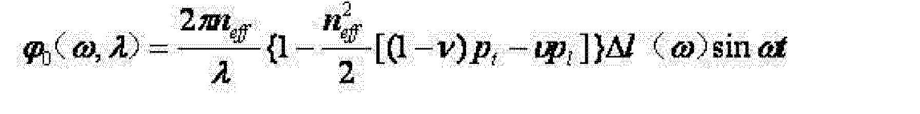 Figure CN102064884BD00066