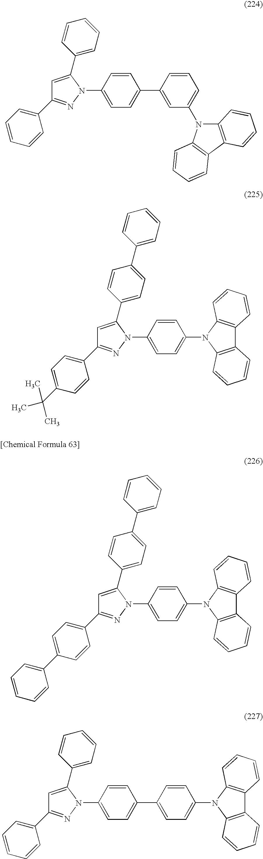 Figure US08551625-20131008-C00077