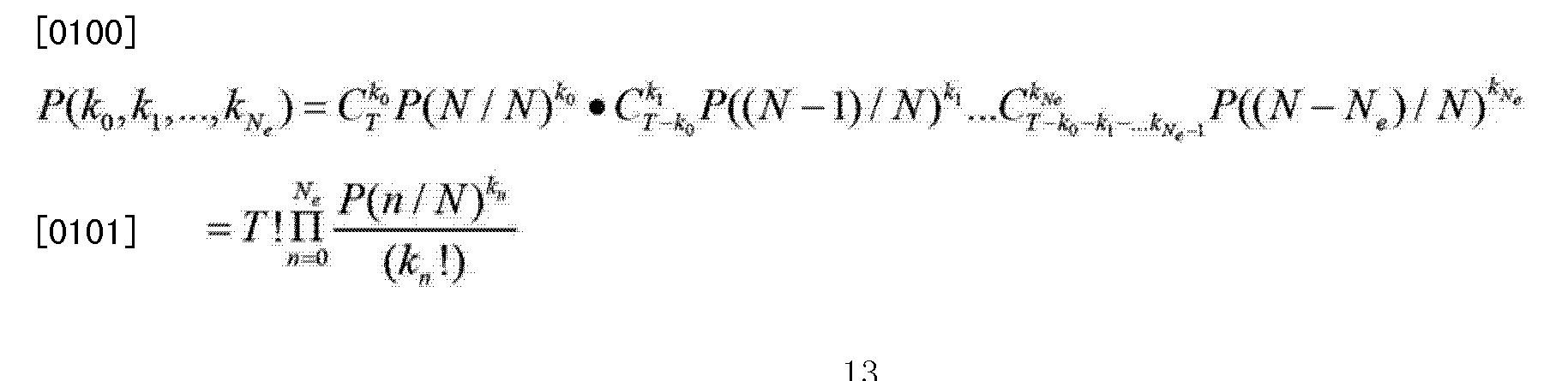 Figure CN103154773AD00134