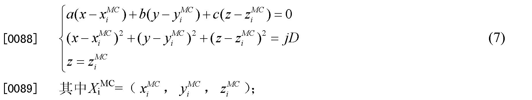 Figure CN102519441BD00082