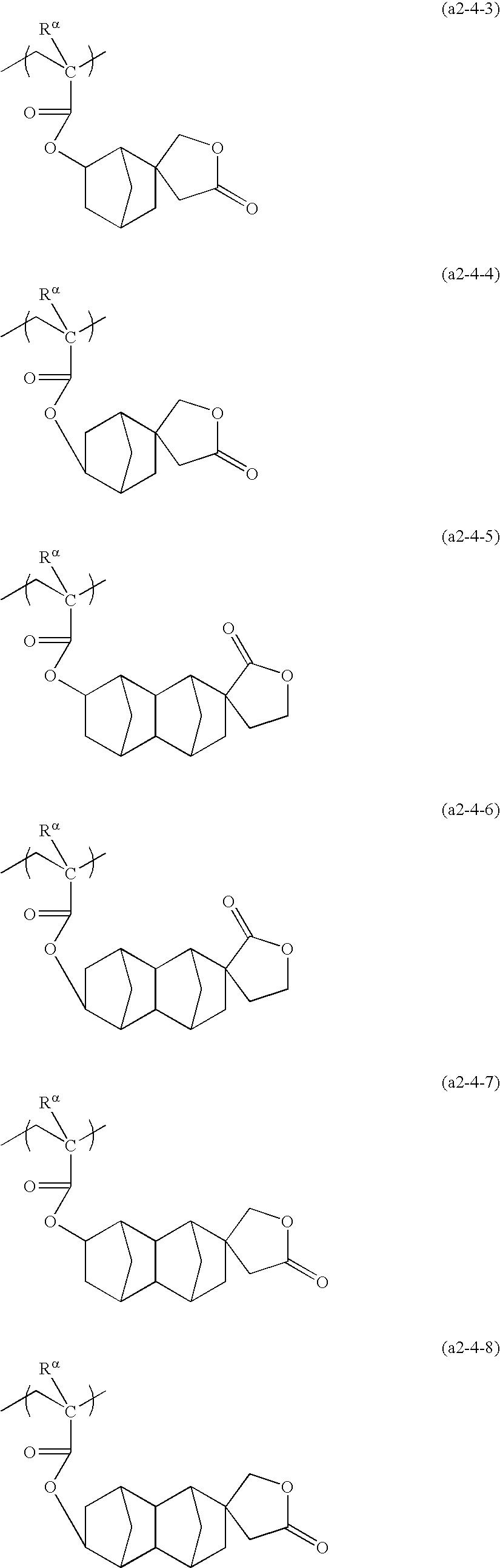 Figure US20100196821A1-20100805-C00075