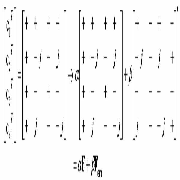 Figure 112008007440142-pat00062
