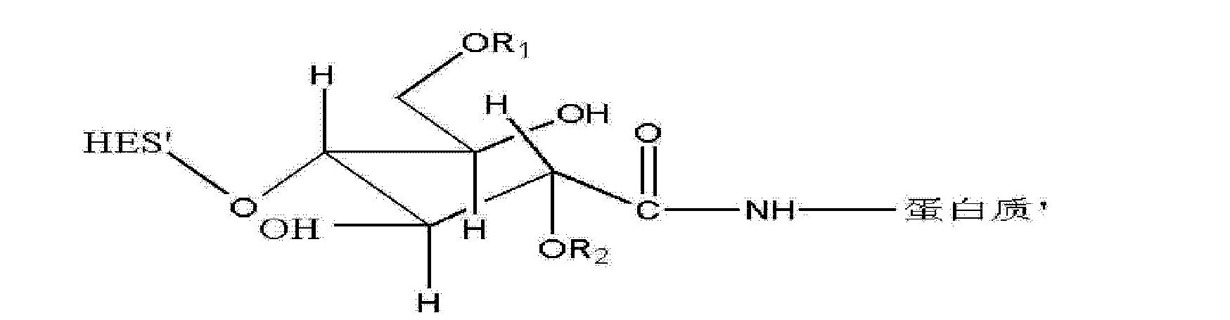 Figure CN104072608AC00021