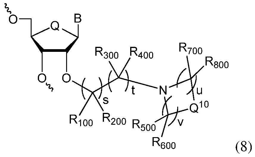 Figure imgf000289_0003