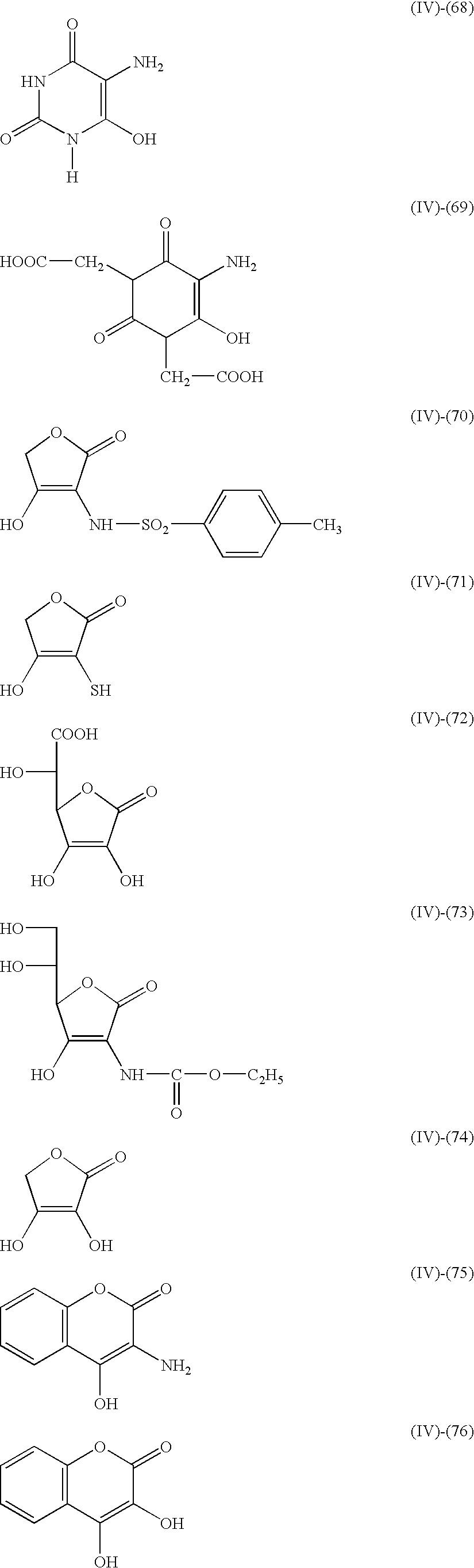 Figure US07332265-20080219-C00017