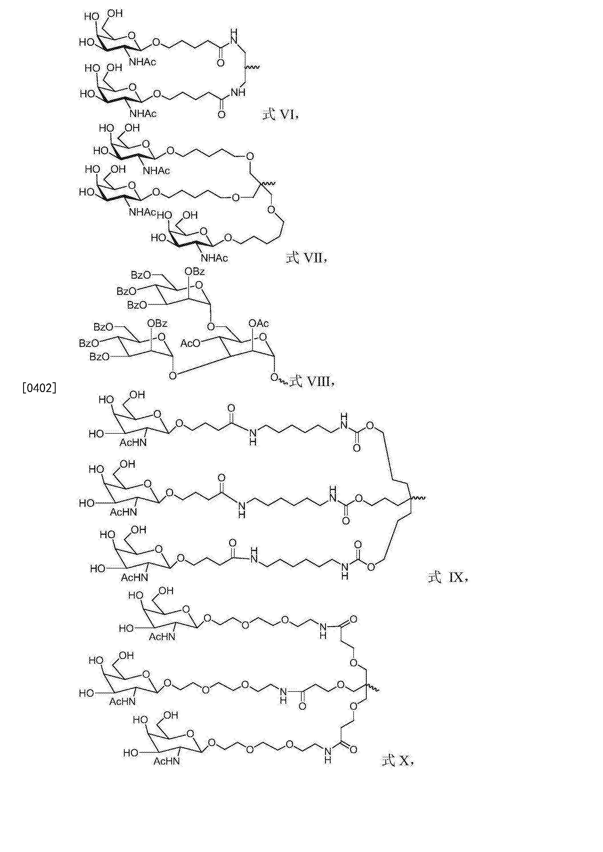Figure CN108368507AD00591
