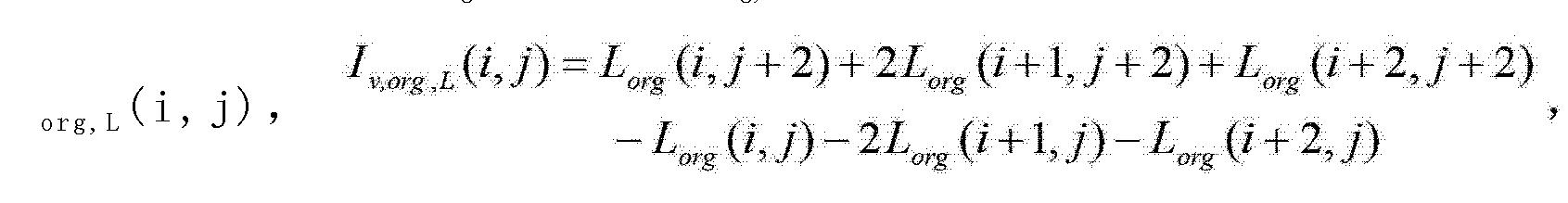 Figure CN102708568AD00213