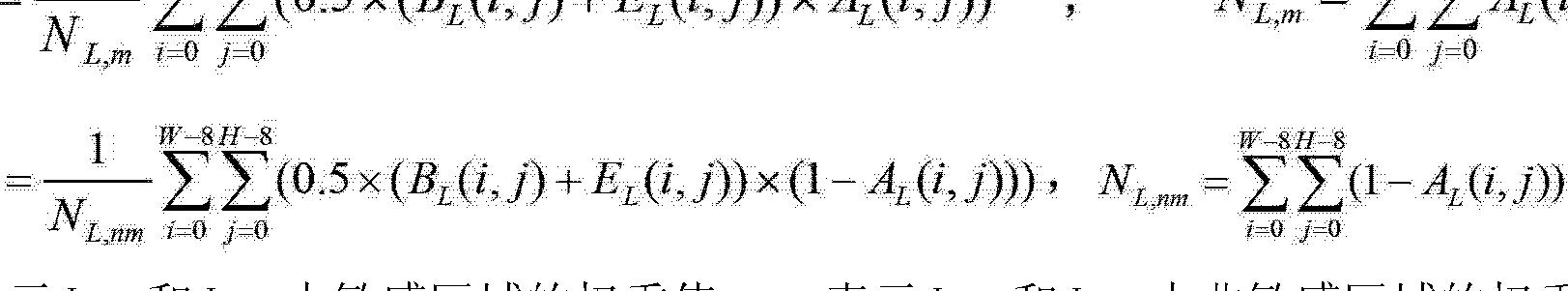 Figure CN102708568AD00231