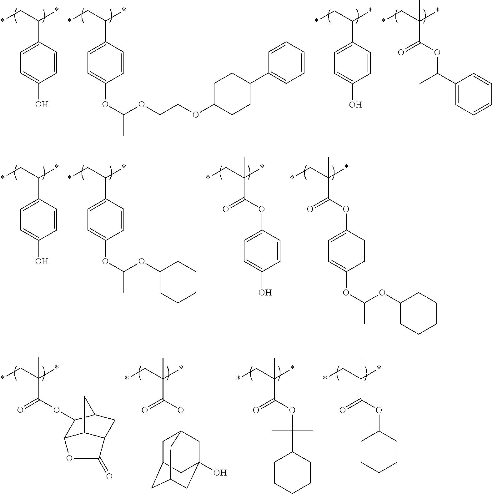 Figure US20110183258A1-20110728-C00078