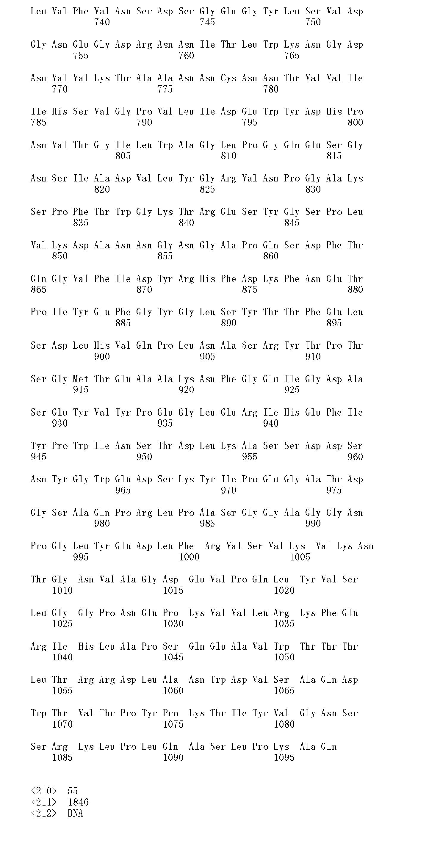 Figure CN102388134A01331