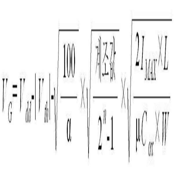 Figure 112009004947940-pat00005