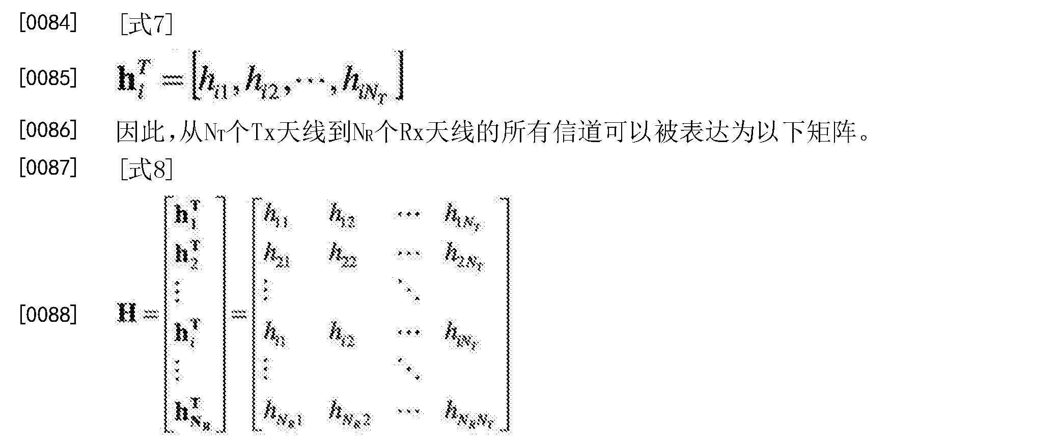 Figure CN106664147AD00103
