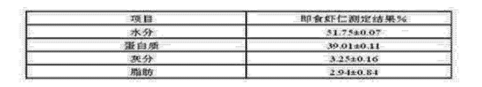 Figure CN103549512AD00052