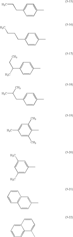 Figure US08551625-20131008-C00045