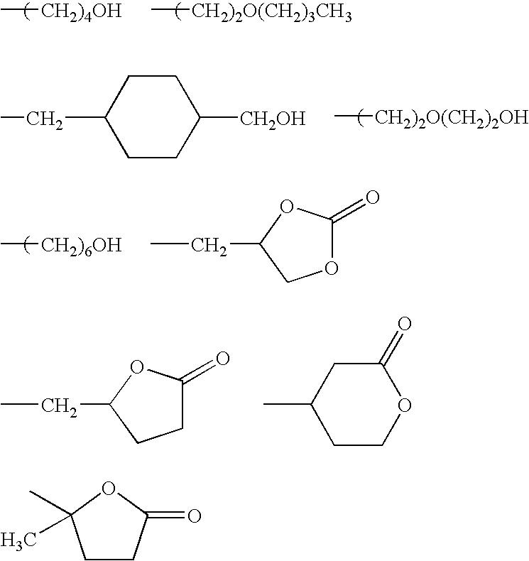 Figure US20040241579A1-20041202-C00023