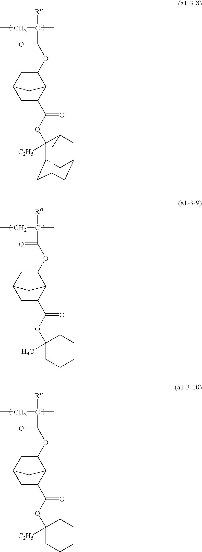 Figure US20100196821A1-20100805-C00036