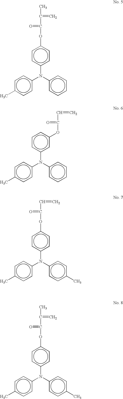 Figure US20050158641A1-20050721-C00018