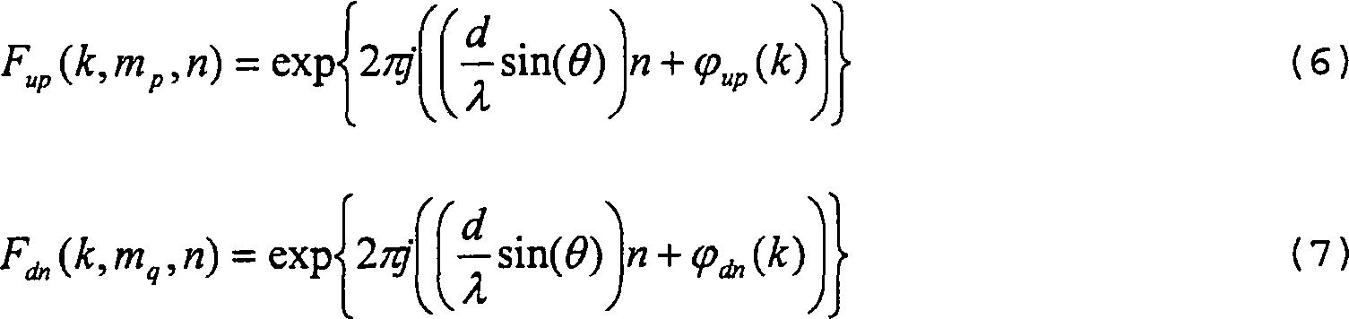 Figure DE112005003673B4_0004