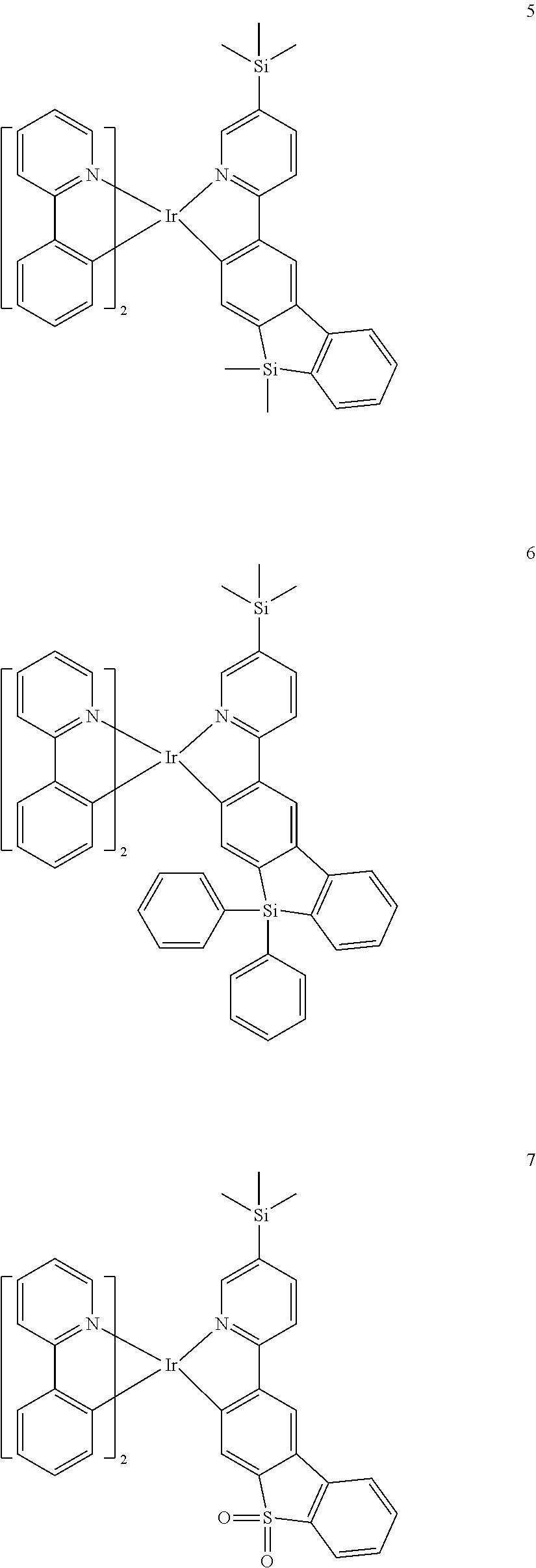 Figure US20160155962A1-20160602-C00060