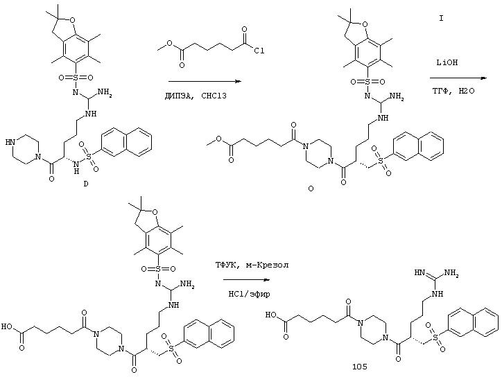 Figure 00000058