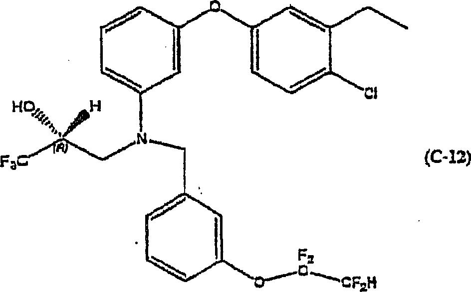 DE69908414T2 - Combinations of ileumgallensäuretransports inhibitors ...