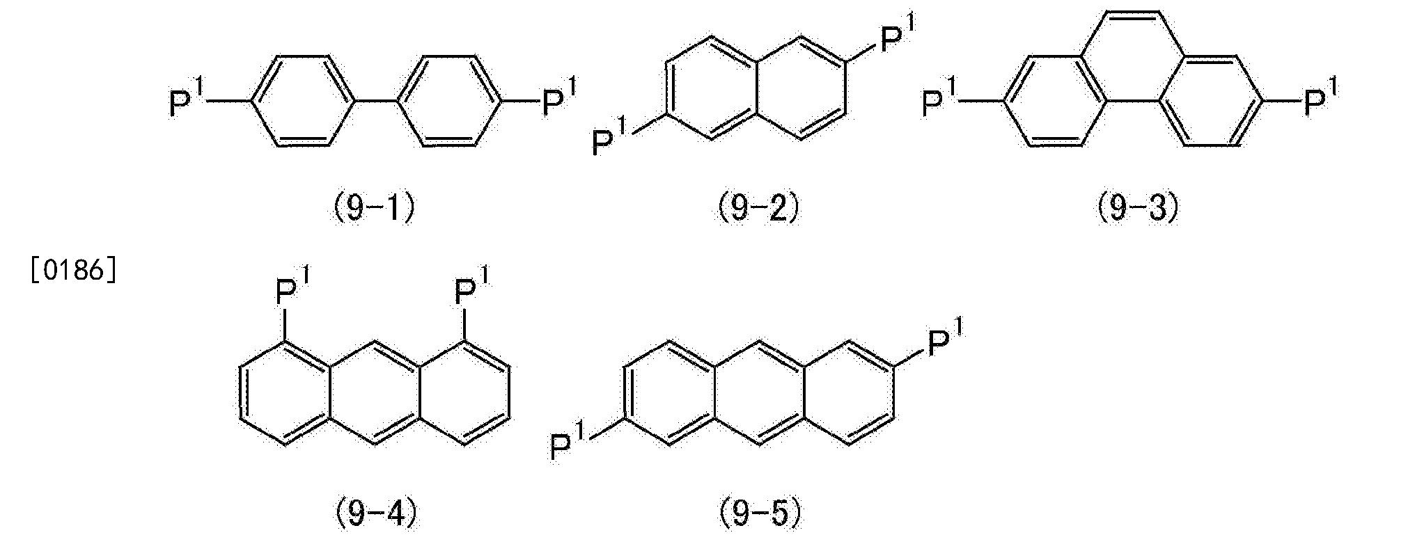 Figure CN103797407BD00211