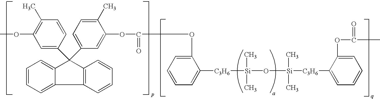 Figure US08007970-20110830-C00110