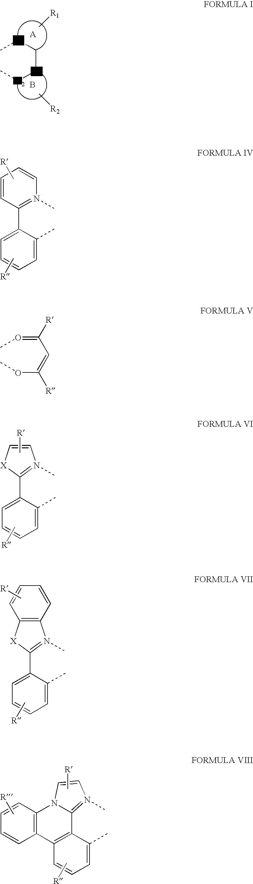 Figure US08586203-20131119-C00045