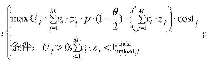 Figure CN107590694AD00091