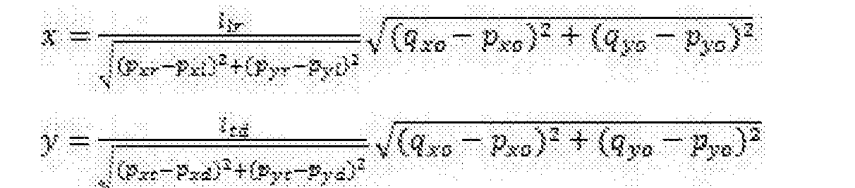 Figure CN104988928BD00102