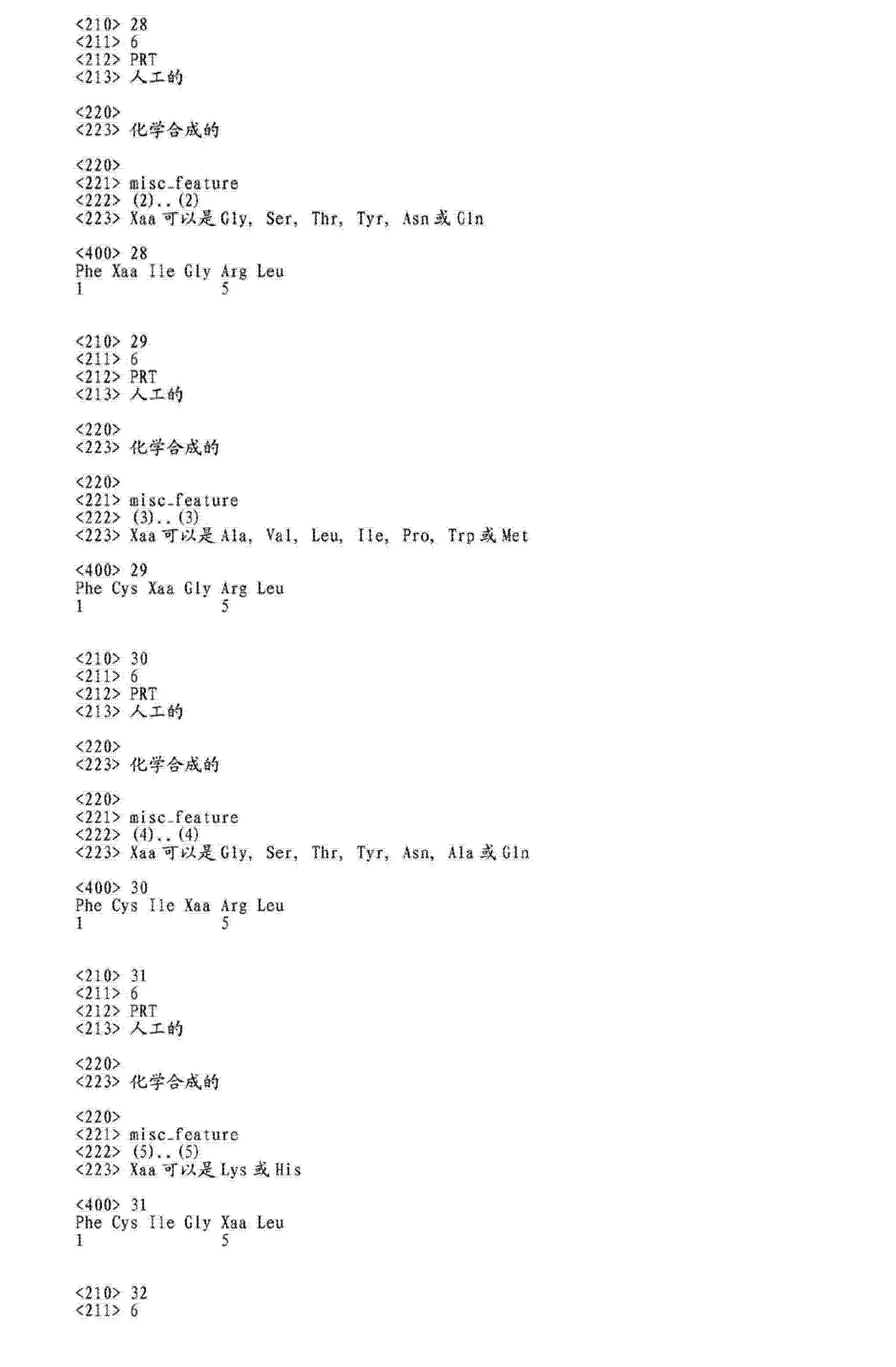 Figure CN103301070AD00281