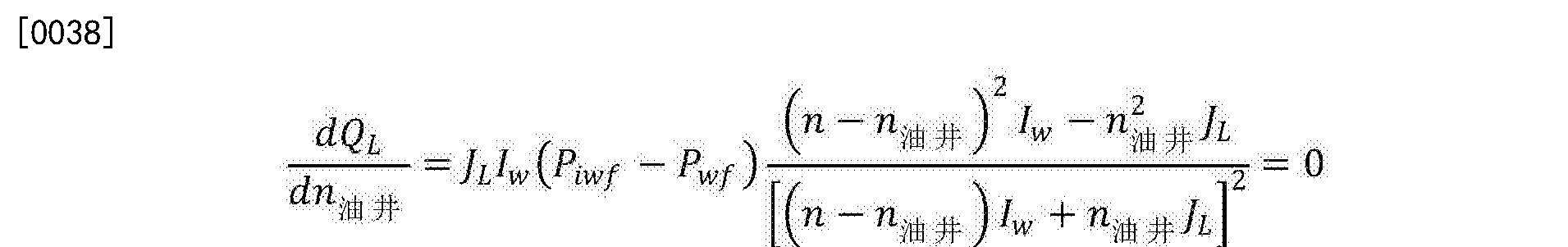 Figure CN105626036AD00052