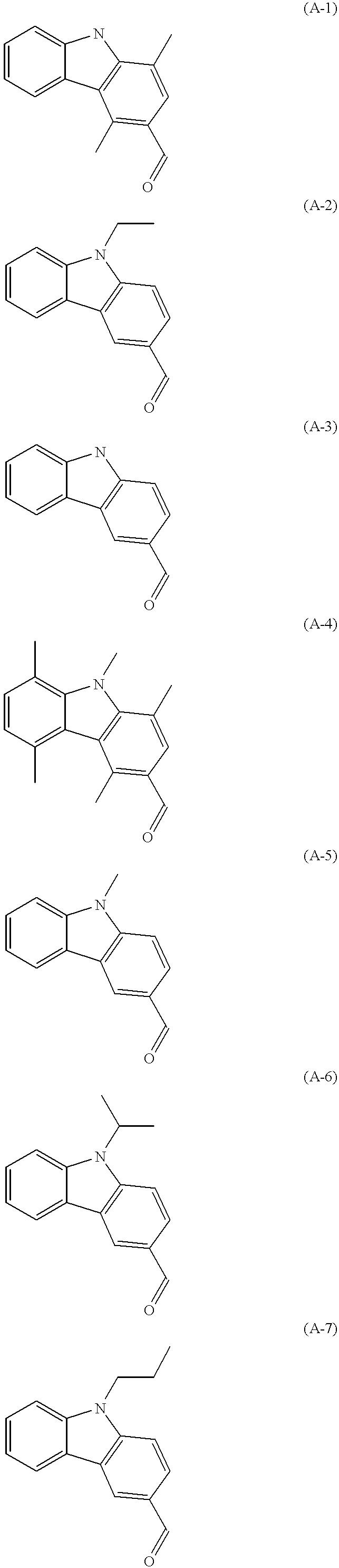 Figure US06514981-20030204-C00014