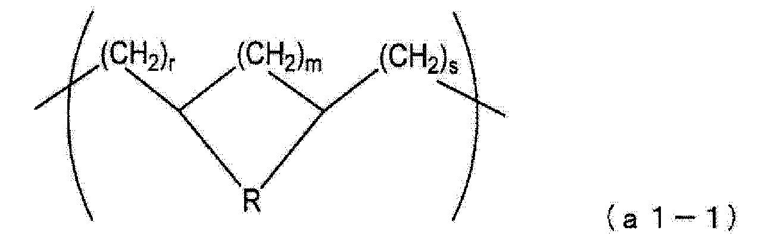 Figure CN102159649BC00022