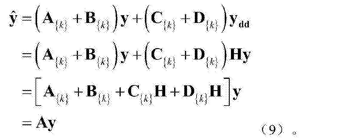 Figure CN106390220AD00374