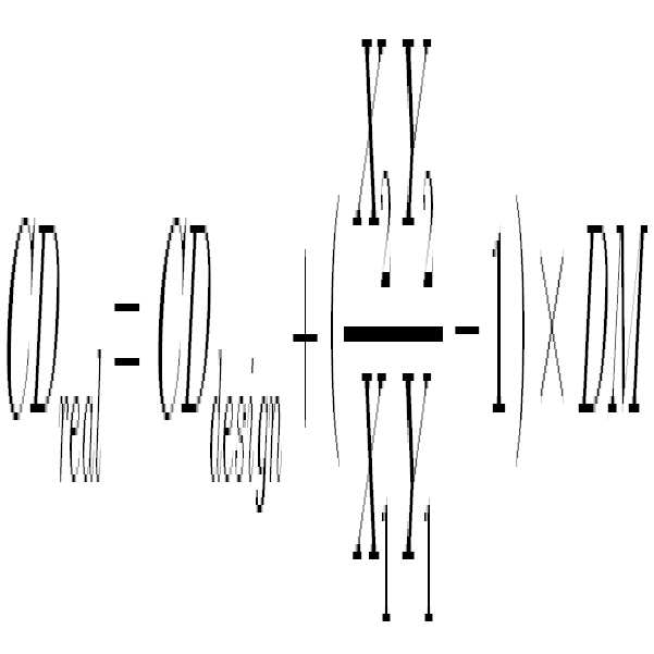 Figure 112010053516218-pat00003