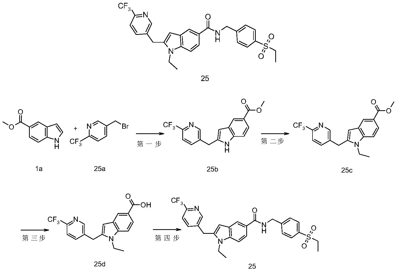 Figure PCTCN2017077114-appb-000075