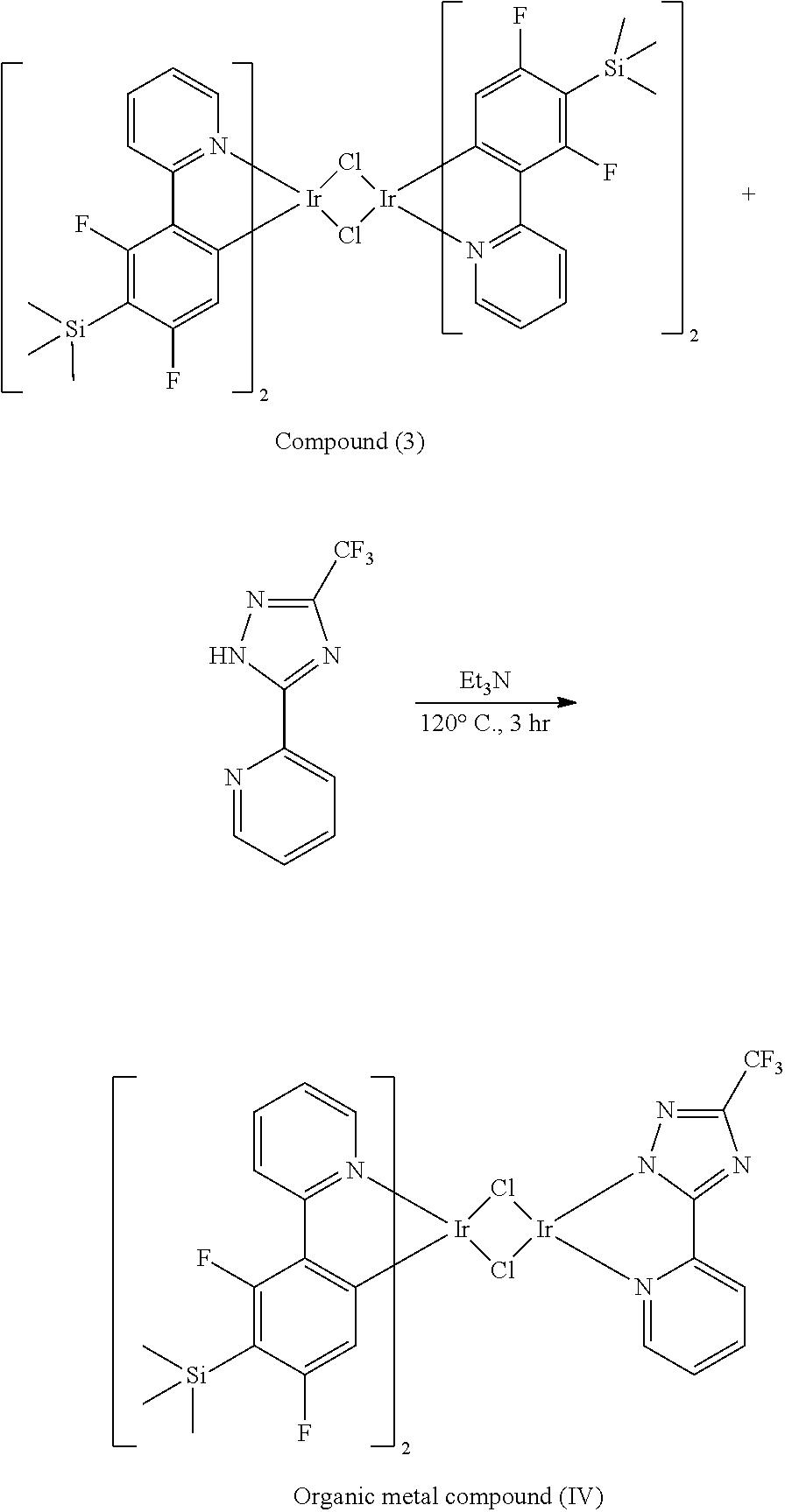 Figure US10153441-20181211-C00025