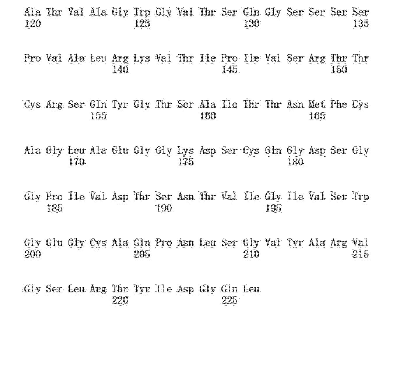 Figure CN102994486AD00431