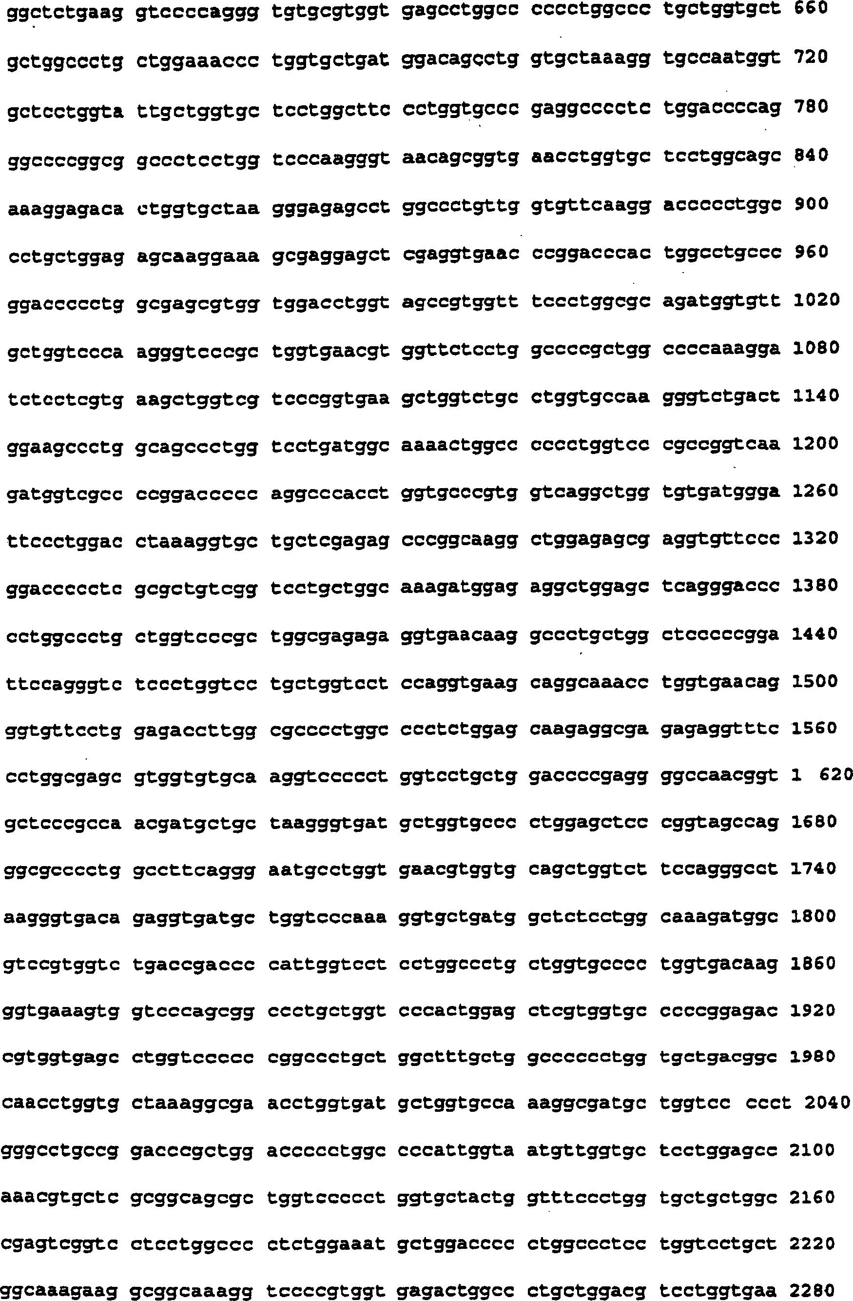 Figure 02770001