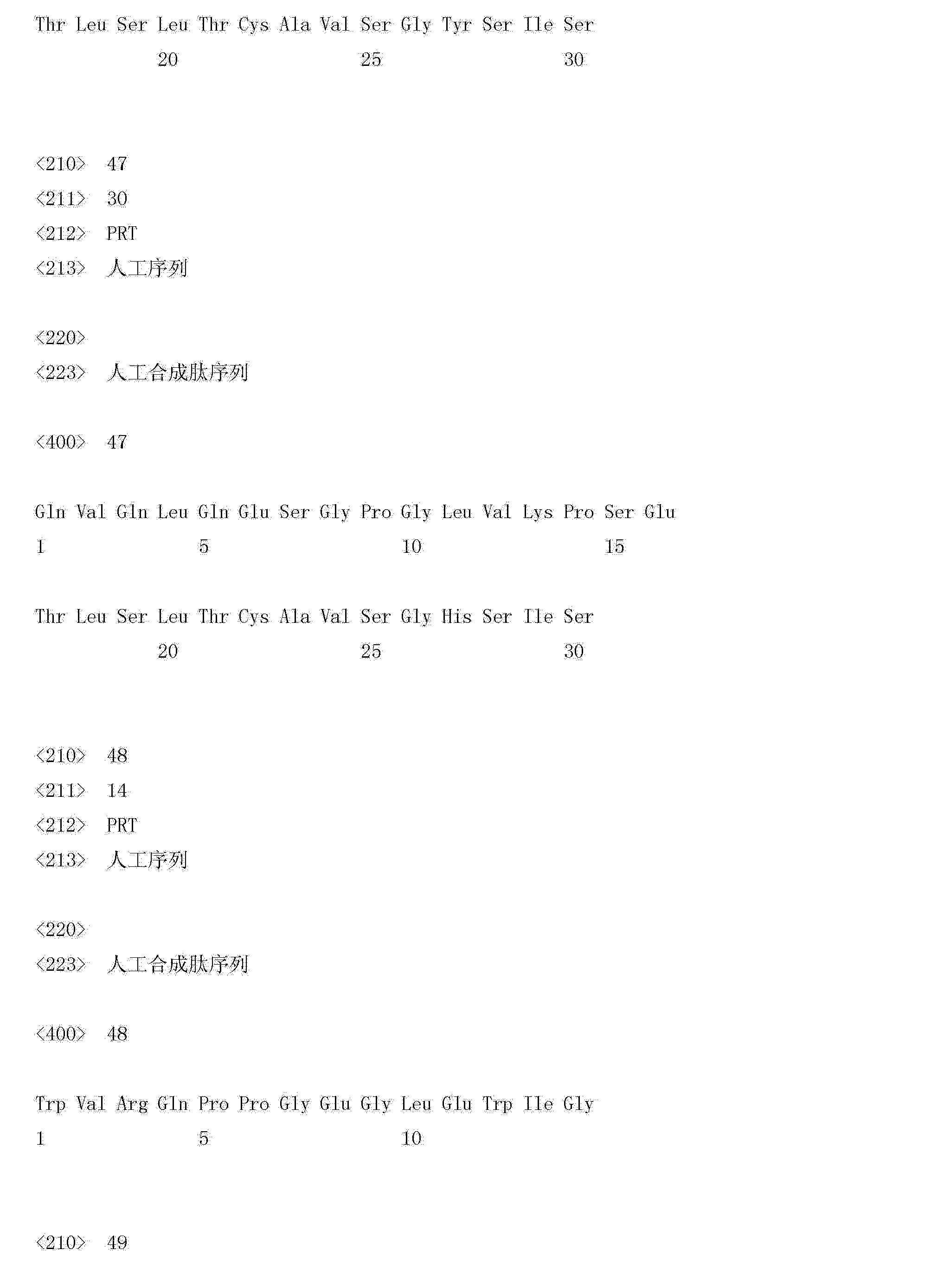 Figure CN102993304AD01371
