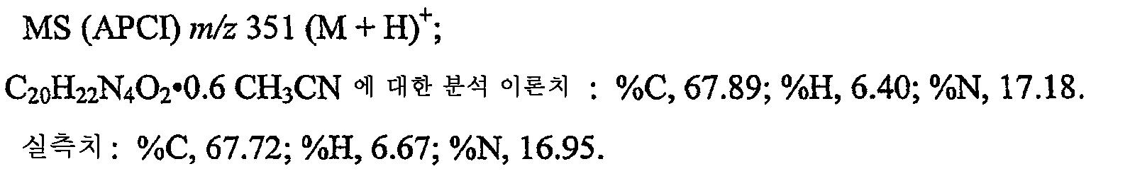Figure 112006013759285-pct00294