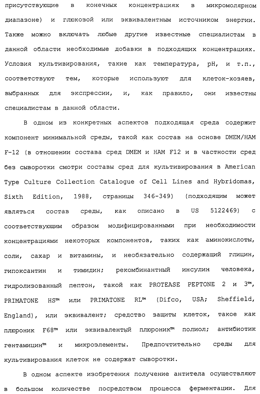 Figure 00000152